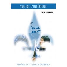 Vue de l'intérieur - Sylvie Bergeron
